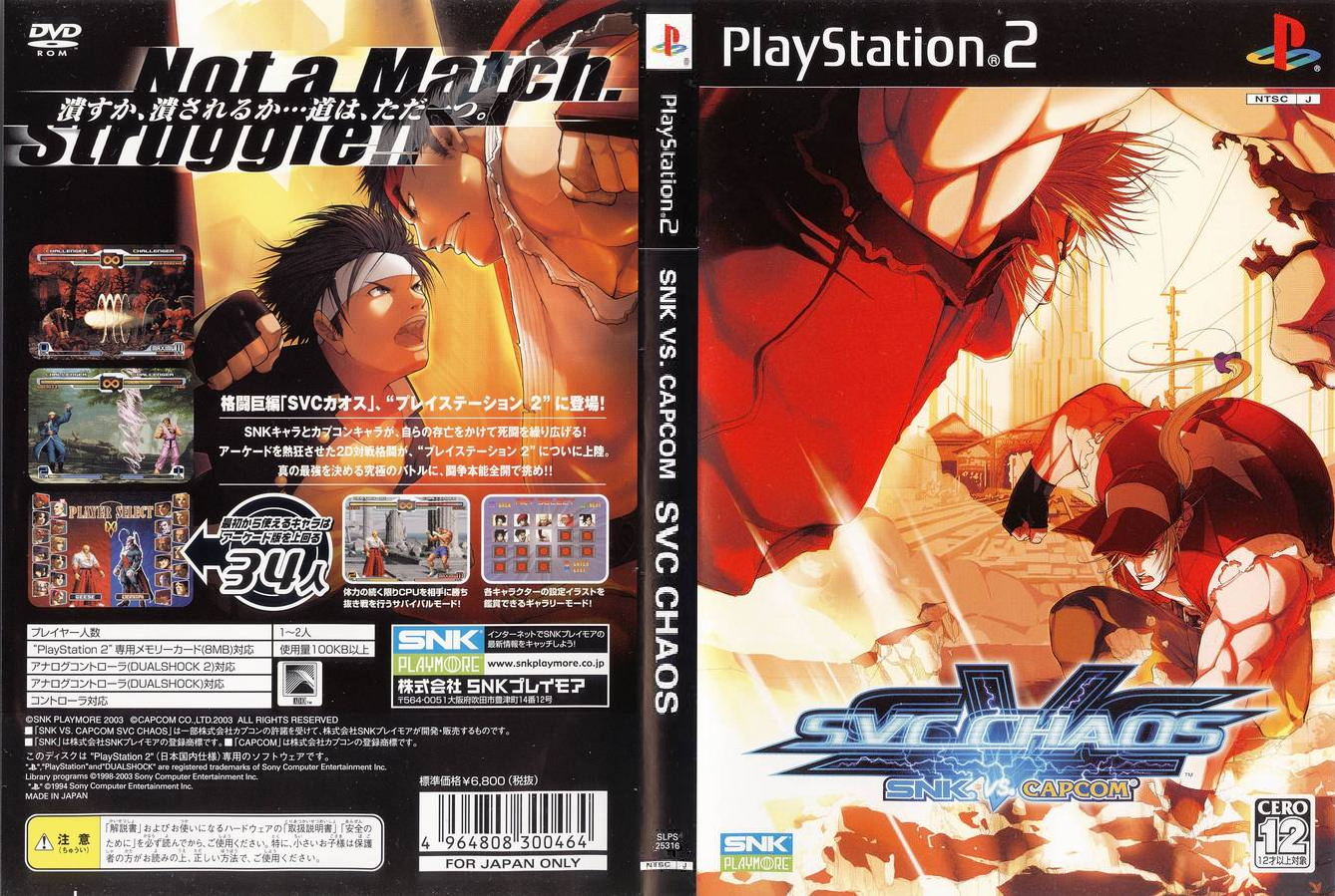 VS TORRENT CAPCOM PS2 BAIXAR 2 SNK